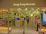 Hong Kong records